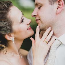 Wedding photographer Aleksandr Likhachev (llfoto). Photo of 26.10.2015