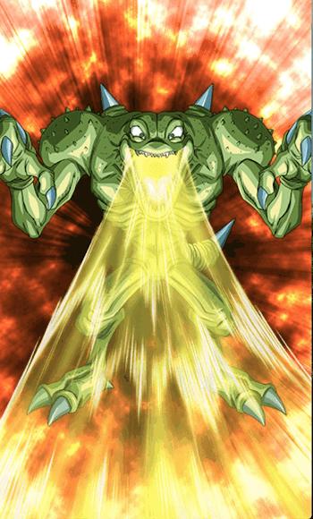 光を食らう魔獣・ヤコン