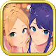 Attractive Girls Breeding Game (game)