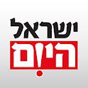 ישראל היום - Isreal Hayom TAB icon