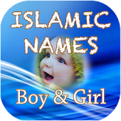 Islamic Names for Boy and Girl