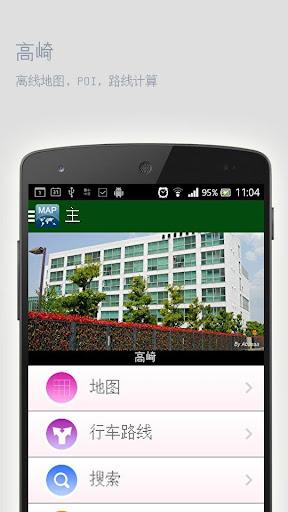 Wizard101|不限時間玩冒險App-APP試玩