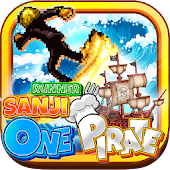 Sanji One Pirate Runner