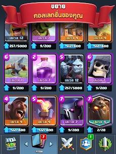 โปรโกงเกม Clash Royale Mod Apk [Unlimited money ][Infinite] 9