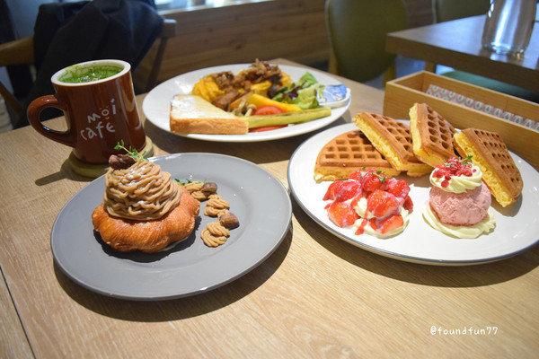 是栗子!冬季新品甜蜜登場!Moi cafe台北大安/甜點下午茶/創意鬆餅/草莓鬆餅
