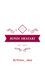 Hindi Shayaris All in one shayari app 1