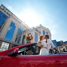 Wedding photographer Natalya Polosatova (Natalia71). Photo of 17.08.2017