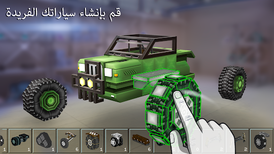 Blocky Cars Online 8