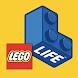 レゴライフ レゴ公式のコミュニティアプリ - Androidアプリ