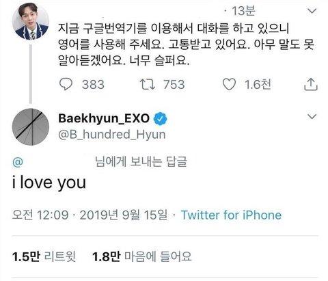 Baekhyun-Twitter