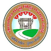 TSRTC Online app