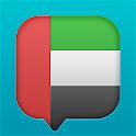 آموزش زبان عربی - اصطلاحات ضروری ، عربی در سفر icon