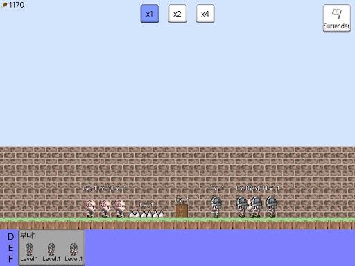 Kingdom of Procreation 2 screenshots 3