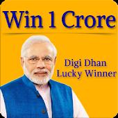 Digi Dhan Lucky Winner BHIM
