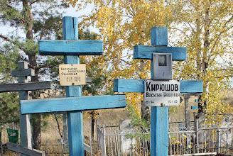 Photo: Кирюшовы Василий Иванович (1894-1965) и Капитолина Васильевна (1900-1976) Фото для сайта http://новодевичье.рф