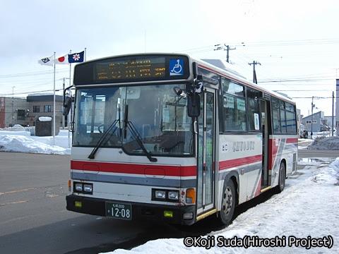 北海道中央バス 滝新線 1208 その2