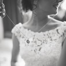Wedding photographer Medina Gabriela (MedinaPhotograp). Photo of 23.08.2017