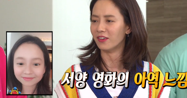 Running Man Cast Share Their Baby Filter Photos And They're