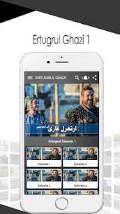 NTube: Ertugrul Ghazi All Seasons in Urdu HD 7