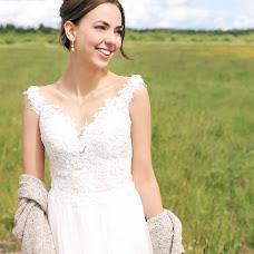 Wedding photographer Dariya Izotova (DariyaIzotova). Photo of 20.06.2018