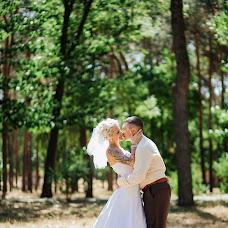 Wedding photographer Elena Kalashnikova (LFOTO). Photo of 21.08.2015