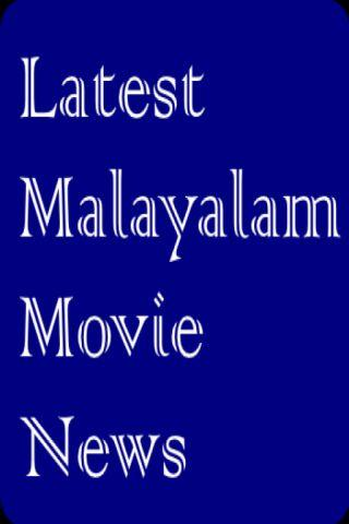 Latest Malayalam Movie News