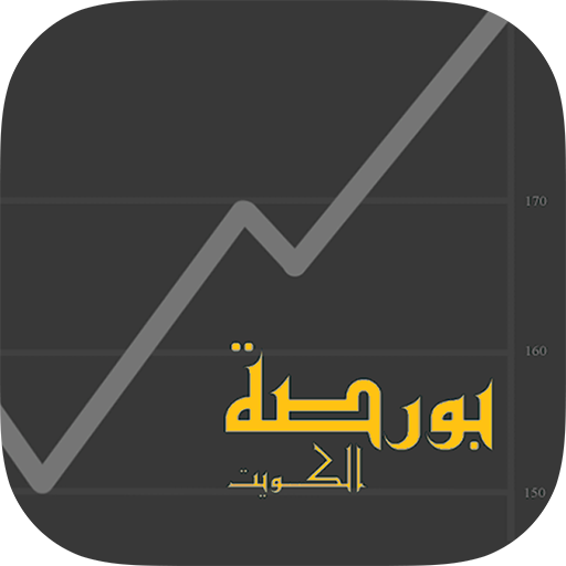 Kuwait Stock Exchange file APK for Gaming PC/PS3/PS4 Smart TV