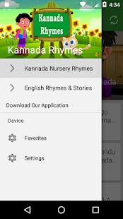 Kannada Rhymes - náhled