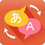 Translate 92 language