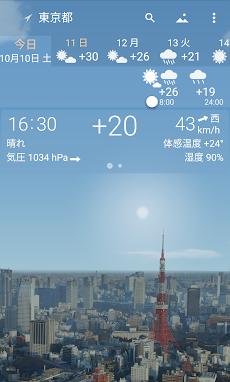 正確な天気 YoWindow ライブ壁紙 ウィジェットのおすすめ画像1