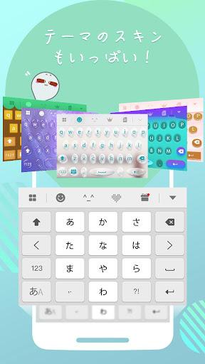 玩免費工具APP|下載Japanese keyboard app不用錢|硬是要APP
