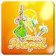 Pongal WAStickerApps Download on Windows