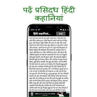 Hindi Kahani Sangrah - náhled