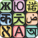 Korean English Translator Free icon