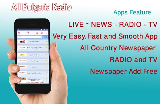 Bulgarian News- Dnevnik - 24 Chasa, Radio Bulgaria App