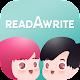 readAwrite - รีดอะไรท์