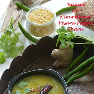 Moong Dal Rasam Or Pesara Pappu Charu