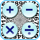 스피드수학2 SpeedMath for PC-Windows 7,8,10 and Mac