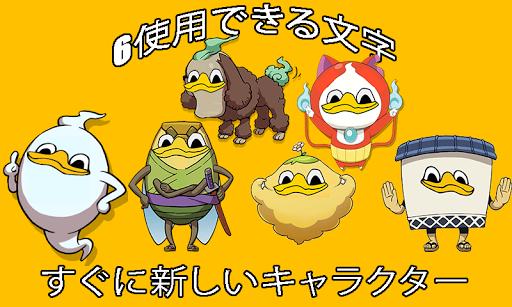 YO-KAI DOLAN 妖怪 ドーラン