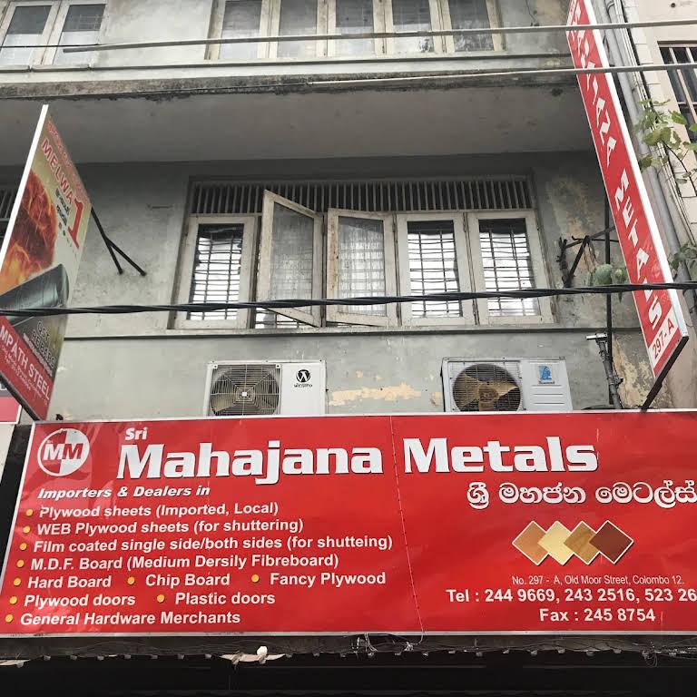 Sri Mahajana Metals - Plywood Suppliers - Plywood Supplier in Colombo