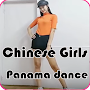 Chinese girls hot panama dance APK icon