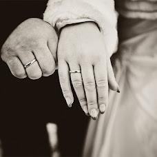Wedding photographer Viktoriya Abdullina (Morumotto). Photo of 28.03.2013