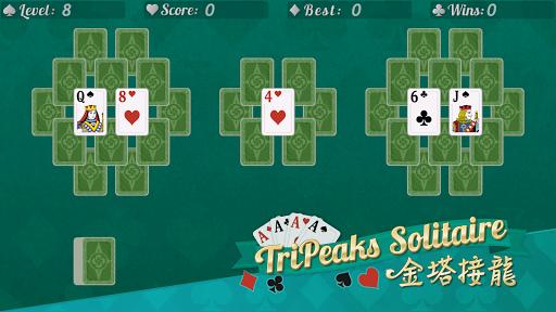 紙牌必備免費app推薦|Tripeaks Solitaire:Card&Fun線上免付費app下載|3C達人阿輝的APP