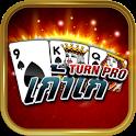 เก้าเก TurnPro icon