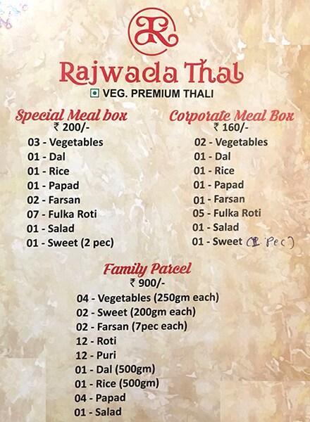 Rajwada  Thal menu 1