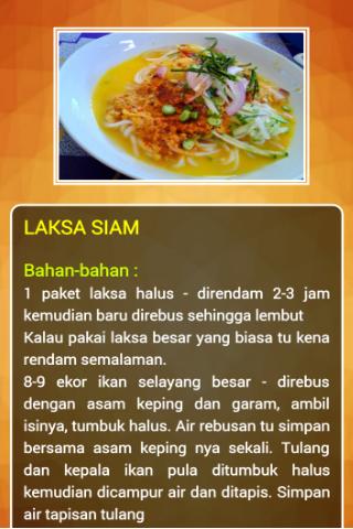 玩免費遊戲APP|下載Aneka Mee Laksa Pasta app不用錢|硬是要APP