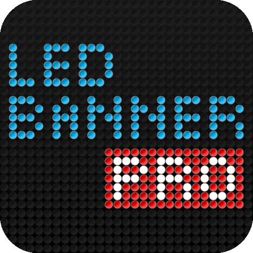 LED Banner Pro の Android 娛樂 App LOGO-硬是要APP