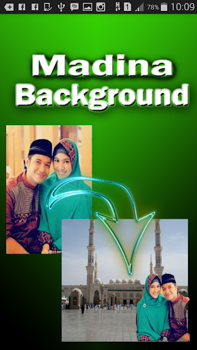 【免費攝影App】Madina Bacground Photo-APP點子