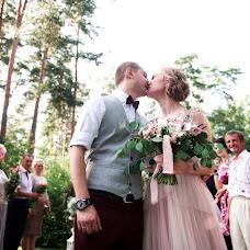 Wedding photographer Aleksandra Bozhok (SashkaB). Photo of 22.08.2017
