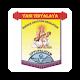 Download Vani Vidhyalaya For PC Windows and Mac